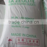 Zeolite 4A powder use for Detergent Raw Materials Usage Zeolite