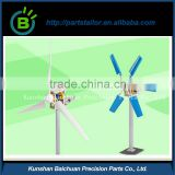 Custom processing wind turbine blades/wind power generator parts BCN 256                                                                         Quality Choice