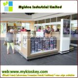 Retail mall sunglasses kiosk commercial smoothie kiosk for sale
