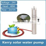 DC Solar deep well submersible borehole water pump 2 inch 3 inch 4 inch ( no need Controller )