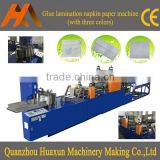 Napkin paper processing type restaurant lamination folding tissue serviette machine price