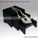 black U-shape acrylic jewelry display riser