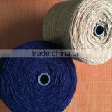 velvet yarn / chenille yarn for shawl weaving 1/6.5nm