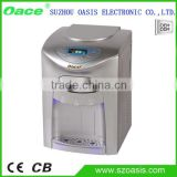 203TN5P Hot/cold/warm water dispenser with 2 filters and digital display of great material without bottle