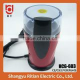 China Factory Wholesale Low Price High Quality Mini Electric coffee grinding machine, dry food grinder