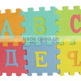 Russian alphabet mat eva foam floor tile