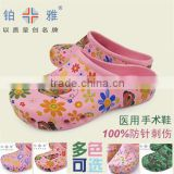 BOYA rubber nurse clogs ,non-slip medical eva clogs,unisex colorful Surgical eva clogs shoes