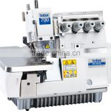 BR-700D-3/4/5 Super High-speed Direct Drive Overlock Sewing Machine ( Pegasus Type)