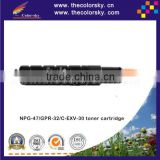 (CS-CNPG47) Color toner laser cartridge for Canon NPG 47 GPR 32 C EXV 30 NPG47 GPR32 CEXV30 IR-ADV C 9060 9065 9070 9075