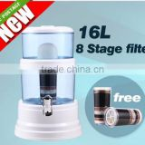 8 Stage Water Filter & 2 Bonus Filters