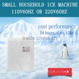 110v or 220v 12KG ice machine small household ice machine ice cube commercial ice machine ice machine bar tea shop
