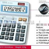 electronic printing calculator Adjustable angle display KT-5808L