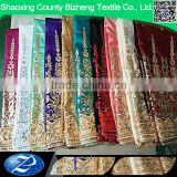 2016 ready goods silk lace fabric with cord side                                                                         Quality Choice