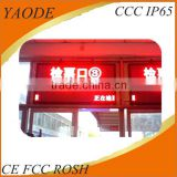 led china competitive outdoor p10 truck led display trafic sign/digital billboard manufacturers