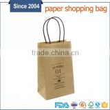 Wholesale Price custom paper bag With Your Own Logo luxury shopping craft paper bags for charcoal
