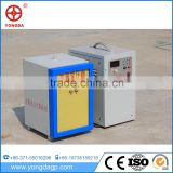 China wholesale induction heating power supply