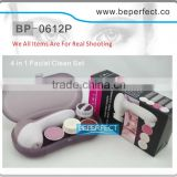 BP-0612 2014 HOT SALE cleaning makeup brushes/acne face wash/face scrub