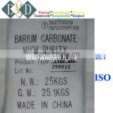 Barium Carbonate 99.8% ceramic capacitor Grade white powder high surface area CAS: 513-77-9