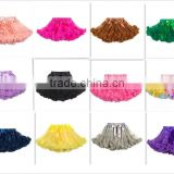 2017 Wholesale baby clothing baby skirt girl petti skirt colorful tutu skirt fashion girl dance wear