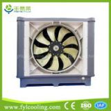honeycomb air evaporative with cooling pad excellent electric water based air conditioner cooler