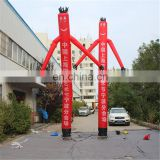 customized tube air dancer inflatable costume with sale printing for wedding&celebration