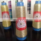 Quality Pure silver metallic yarn with Cotton cone thread