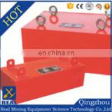 Suspension type Permanent Magnet Iron Remover