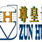 Shandong Zunhuang Brewing Equipment Co.,Ltd