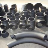ANSI B16.9 A234 WPB Butt Welding Fittings Seamless Concentric Reducer
