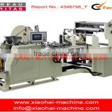 High Speed Automatic Sharp Bottom Paper Bag Making Machinery
