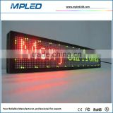 Single yellow p10 outdoor green color led display semi-outdoor advertising                                                                         Quality Choice