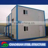 2015 new material modular concrete prefab house made of foaming concrete wall panel