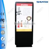 New design LCD 55 inch web kiosk