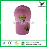promotional baseball hat and hats, promotional sports hat and hats, cheap caps and hats (Directly from factory)