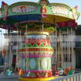 HOT!!! cheap swing rides,swing flying chair or swival rides