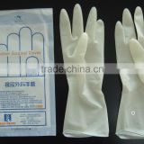 automatic disposable gloves packing machine