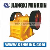 China professional manufacture Mining Machinery PE /PEX Series Jaw Crusher for ore coarse crushing