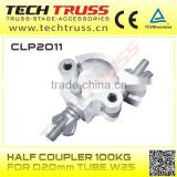 CLP2011 half coupler 100kg for D20mm tube clamp, aluminum truss clamp for musical show .
