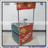 Gas Model Commercial Vertical Fancy Cotton Candy Making Machine