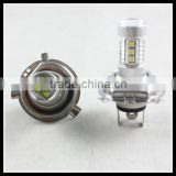 12v 80w 7000k h4 car fog light bulb lamp super white halogen xenon car auto head lamp h4 led fog light