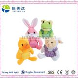 4 Piece Set Soft Plush Easter Characters Friends Decoration- Bunny Rabbit, Duck, Lamb and Frog