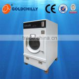 2016 High quality industrial laundry shop coin clothes dryer, washer, washing machine price 8kg, 10kg, 12Kg, 15kg, 20kg, 25kg