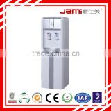 Buy Wholesale From China floor stand water dispenser