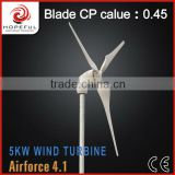 Green power Renewable clean energy low start up wind mill 5KW 48v for selling