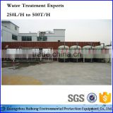 25T/H RO Seawater Desalination Plant Sea Water Purification Machine