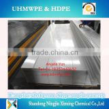 Anti-static plastic UHMWPE & HDPE wear strip/polyethylene wear strips/hdpe long wear resisting strips