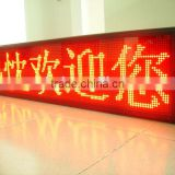 Variable Message Sign Solar LED Trailer, P40 Trailer Mounted VMS With Hydraulic Lifting System VMS-300-2