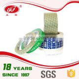 Opp Jumbo Roll Water Glue Bopp Tapes Sealing
