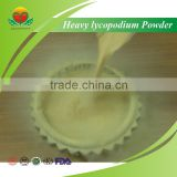 High Quality Heavy Lycopodium Powder