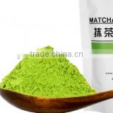 Organic green tea matcha / gift box package matcha tea